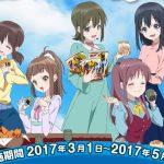 三幸製菓×wake up,girls!